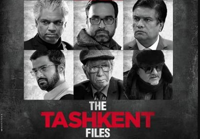 The trailer of 'The Tashkent Files' is here