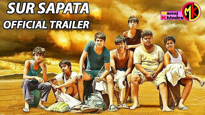 Sur Sapata movie: Review, Cast, Director
