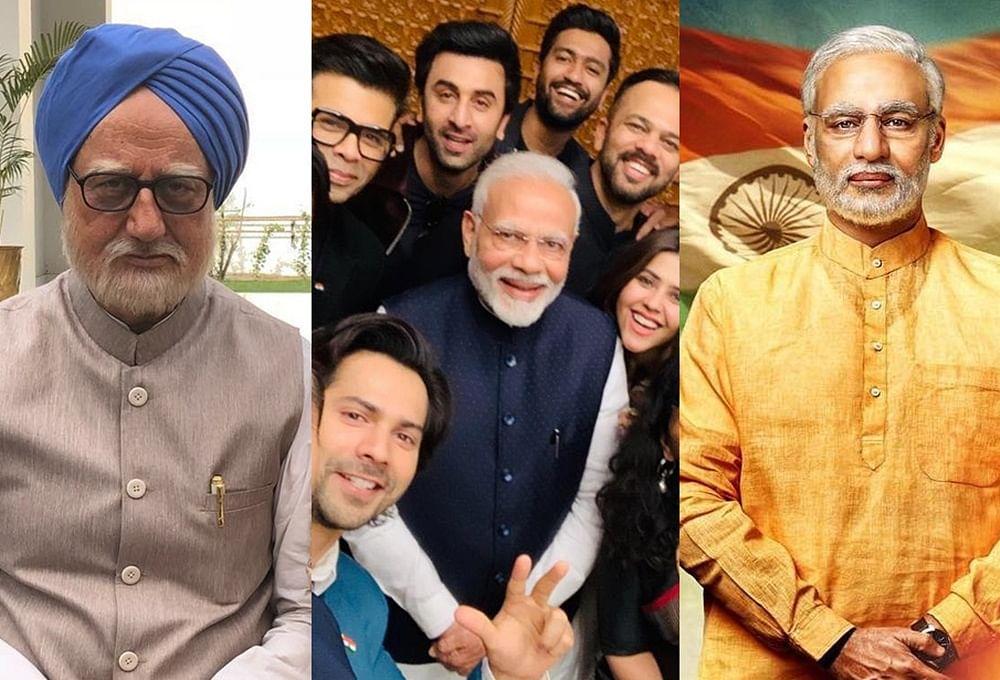 10 Times Bollywood had a brush with politics ahead of Lok Sabha Elections 2019