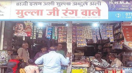 Bhopal: Here Ganga-Jamuni culture is hallmark of Holi celebration
