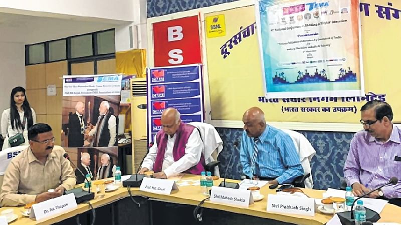 Bhopal: National conference on skilling in higher education organised