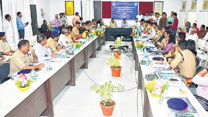 Ujjain: Interstate officials' meeting held on security for elections