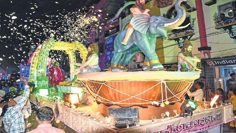 Ujjain: Colourful festivity
