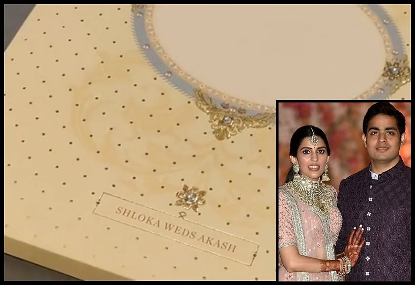 Akash Ambani, Shloka Mehta's new ROYAL wedding invitation reveals why you won't be seeing any pictures from their big day