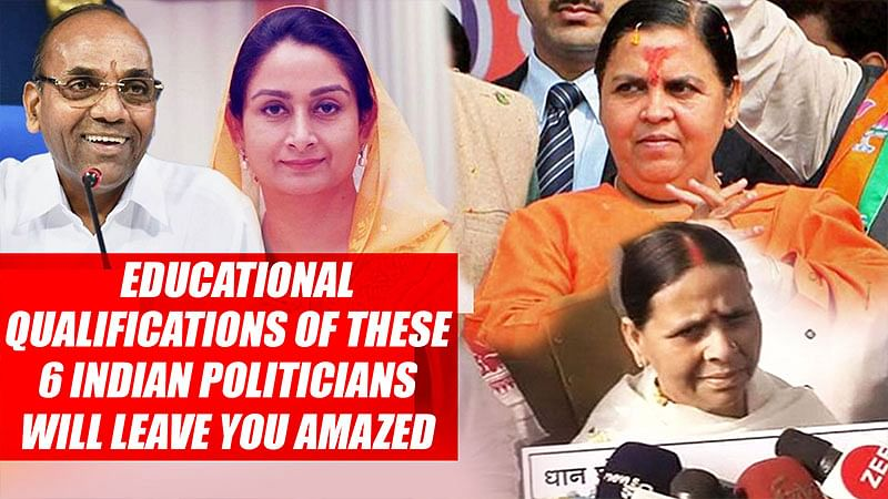 Educational Qualifications Of These 6 Indian Politicians Will Leave You Amazed