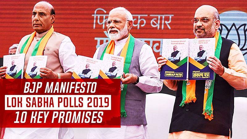 BJP Manifesto For Lok Sabha Polls 2019   10 Key Promises