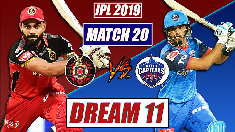 IPL 2019 RCB vs DC match 20 Playing 11, dream 11 tips | Bangalore vs Delhi