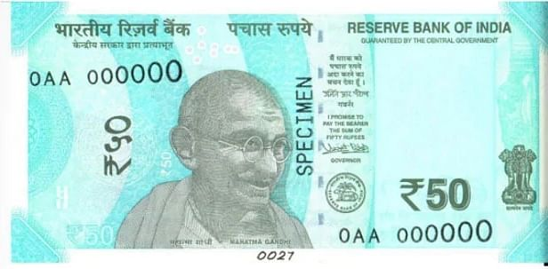 5 things to know about the new version of ₹50 note