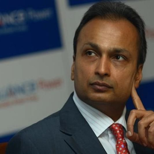 Breaking News: Reliance Capital calls PWC's observations baseless, unjustified