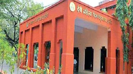 Indore: DAVV 1st MP varsity to get Grade A+ accreditation