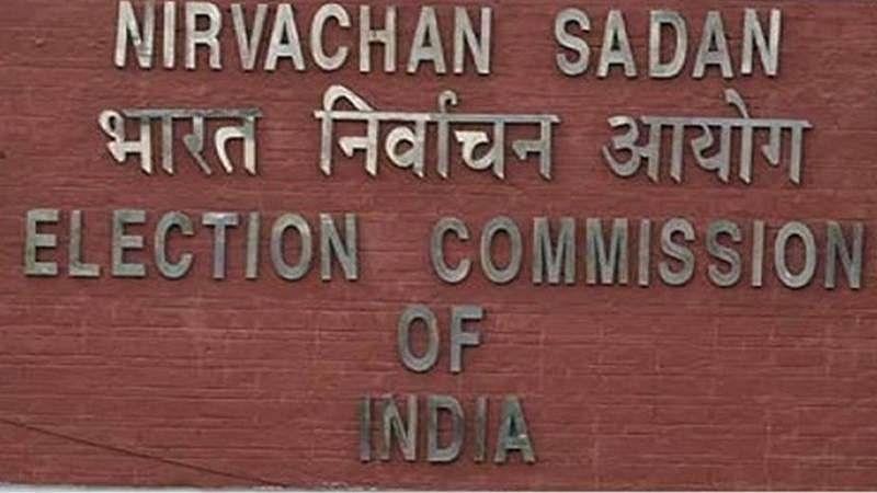 Haryana: BJP flouting model code, Congress complains to EC