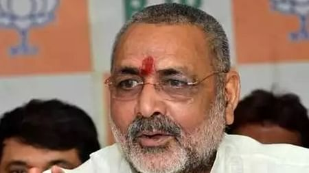 Some people trying to create rift in society: Giriraj Singh on Owaisi