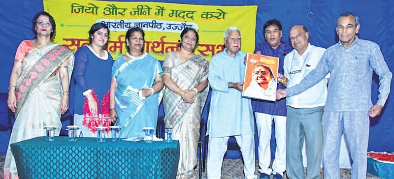 Ujjain:Dr Tapan Chourey remembered during lecture programme