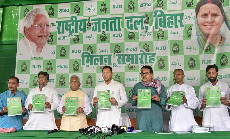 RJD fields kin of 'bahubali' leaders to dodge EC radar