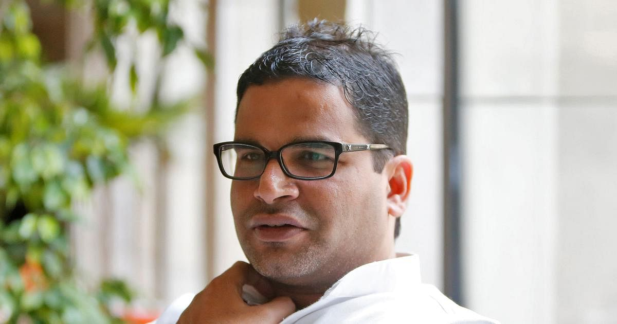 Prashant Kishor appointed principal adviser to Punjab CM Capt Amarinder Singh - Here's how much he will be paid by govt