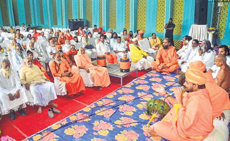 Ujjain: Ascetics to observe relay fast, demand status of holy city