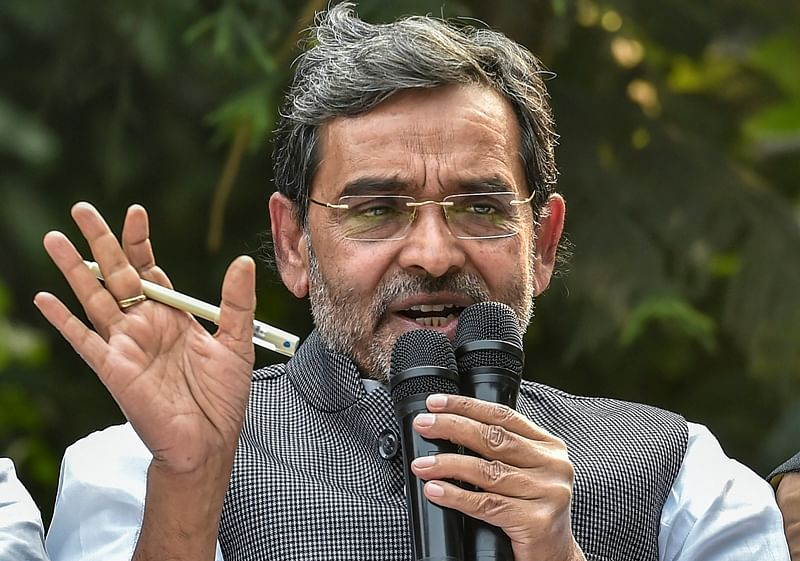 The face of BJP is full of evils from inside and it projects goodness from the outside: Upendra Kushwaha