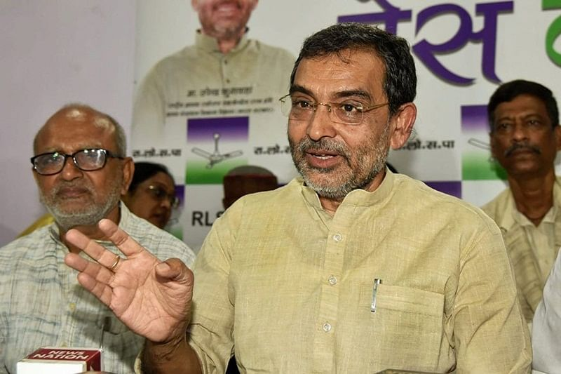 RLSP leader Upendra Kushwaha makes controversial remarks about Ramayana's Sita during campaign