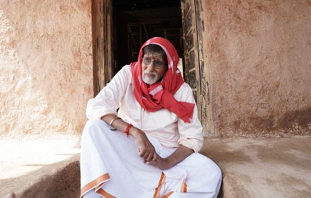 Amitabh Bachchan's first look from Tamil film 'Uyarntha Manithan' out