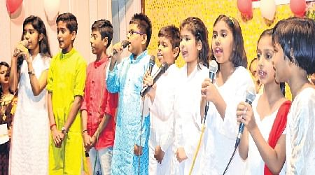 Bhopal: BSEBSSK celebrates 11 th foundation day