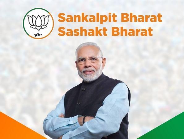 BJP Election Manifesto 2014 vs BJP 2019 Sankalp Patra