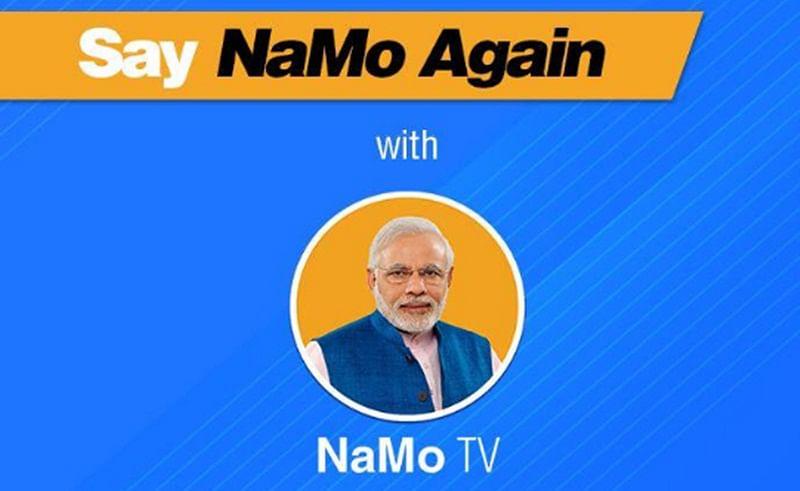 Tata Sky makes U-turn on NaMo TV; calls it special service, not a Hindi news channel