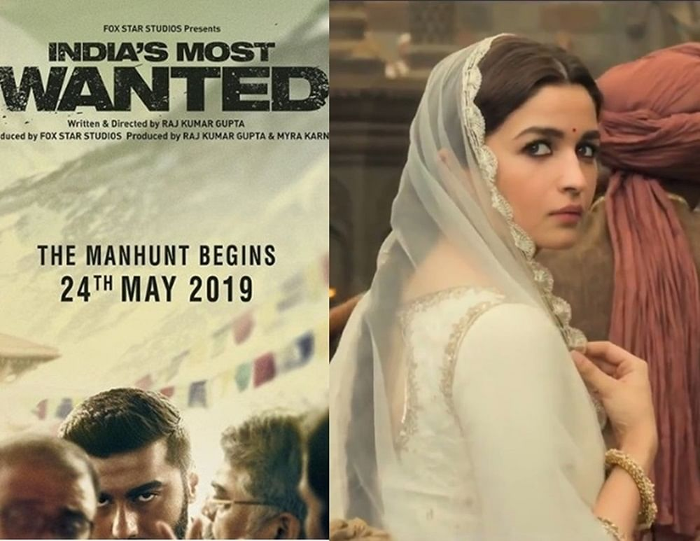 Arjun Kapoor's 'India's Most Wanted' teaser to be attached to 'Kalank'