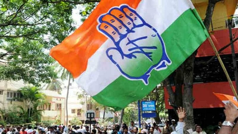 File Pic/ Ujjain: Congress candidate files nomination