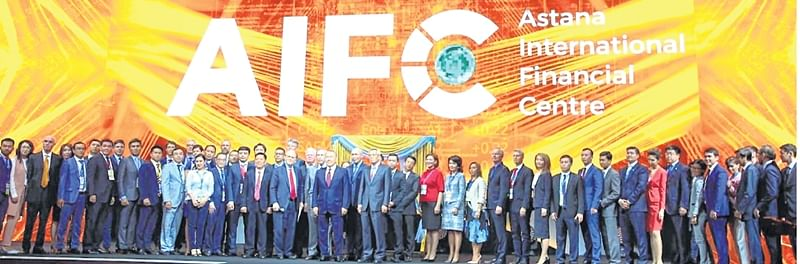 AIFC: We want to setup a flexible mechanism and more diverse funding