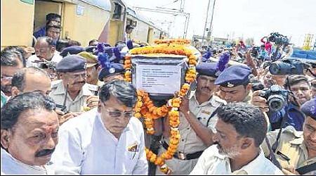 Bhopal: CRPF jawan cremated