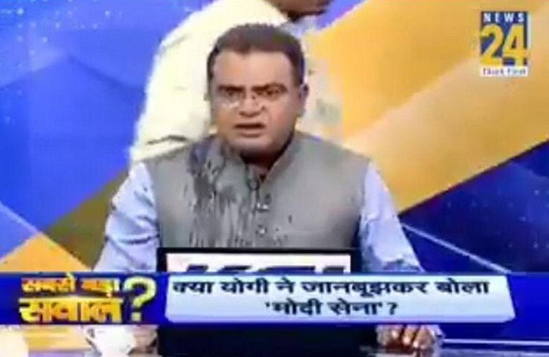 Congress leader assaults BJP spokesperson on live TV over 'traitor' remark