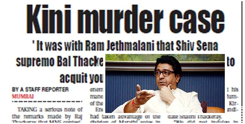 Kini Murder Case to haunt Raj Thackeray? Here's everything about the case