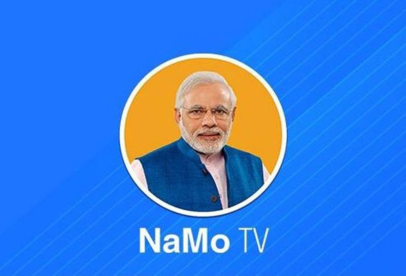 'View'point: Does NaMo TV violate the model code of conduct?
