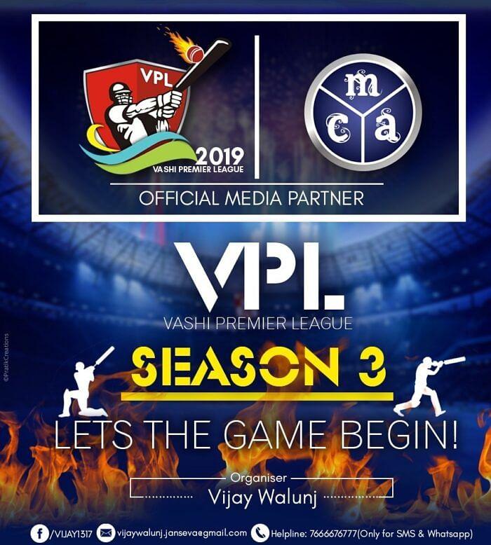 Vashi Premier League 2019 Season III
