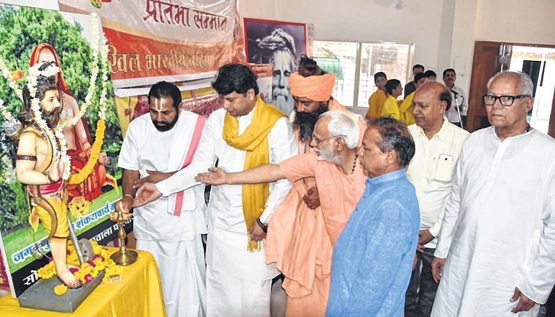 Ujjain: Shankaracharya, Parshuram Jayanti held