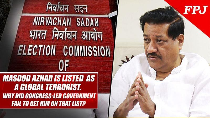 Election Commission is not impartial, says Prithviraj Chavan