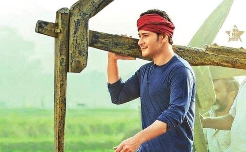 Maharshi Movie Review: Mahesh Babu starrer is much more than a star-vehicle for Telugu cinema