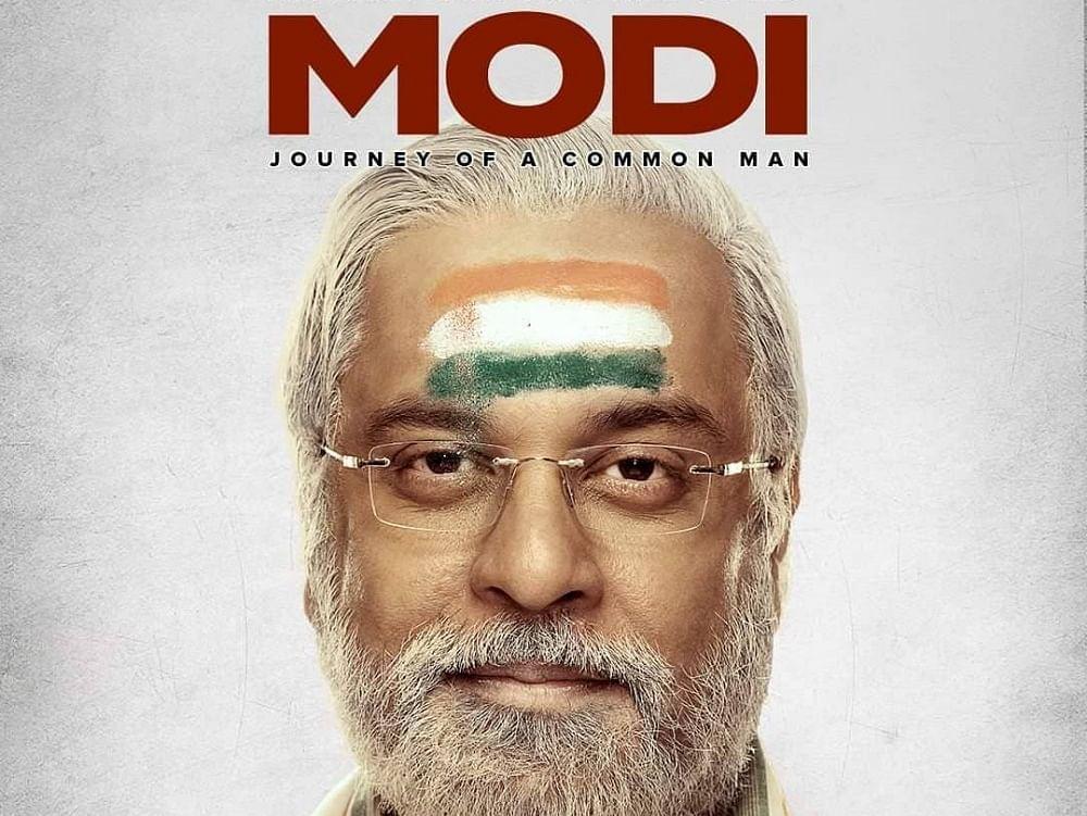 Post Elections PM Narendra Modi Web series to return on the OTT platform