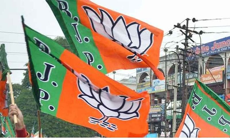 Bhopal: BJP hopeful of winning 20 seats, Congress certain of 16
