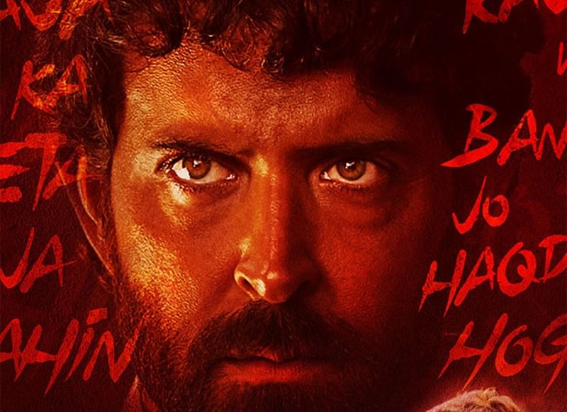 Hrithik Roshan starrer Super 30's new release date confirmed, will hit screens on July 12