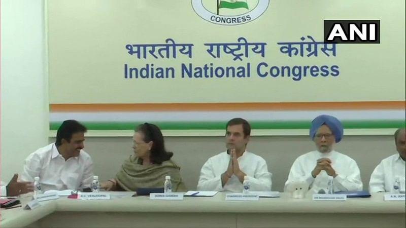 Will Rahul Gandhi resign? Congress working meeting begins to review Lok Sabha poll debacle
