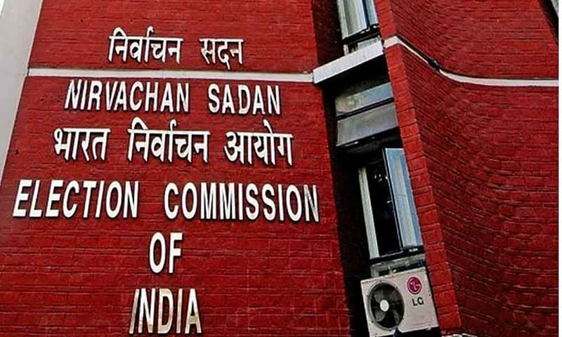 EC says dissent view can't be part of order