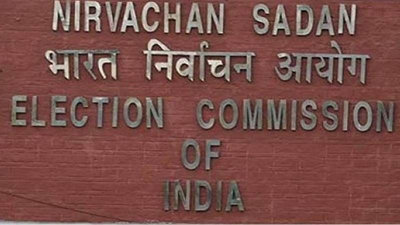 Bahujan Kranti Morcha to launch nation-wide agitation from May 23 to protest against credibility of EVMs