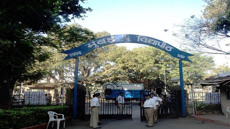 Mumbai: LLM students of Mumbai University receive incorrect hall tickets