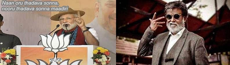 I, Me, Modi: How PM is invoking his inner SRK, Salman this elections