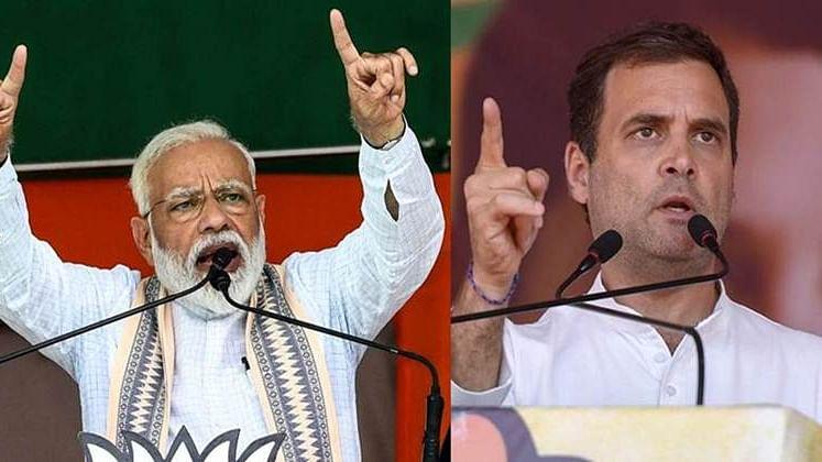 Modi, Rahul pay tributes to Nehru on his 131st birth anniversary