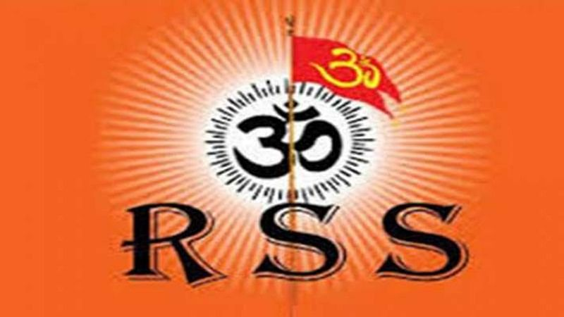 Indore: RSS holds meeting of Sindhi community to keep flocks together