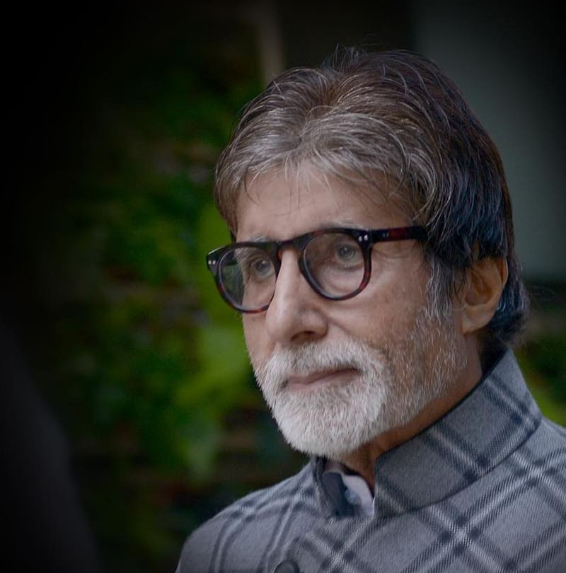 'Don' was a title no one approved of: Amitabh Bachchan