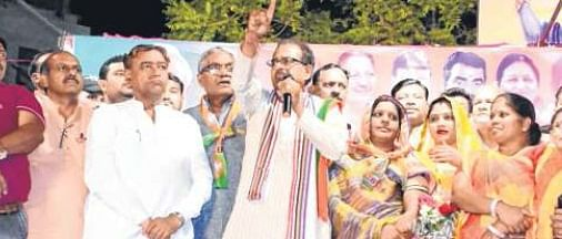 Indore: Cong is supporter of traitors, alleges Chouhan