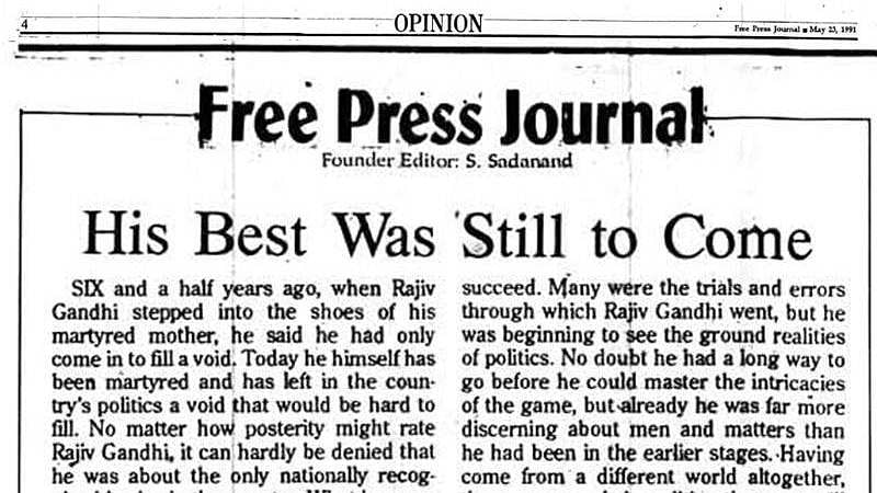 FPJ Archives: 'His best was still to come,' FPJ editorial on Rajiv Gandhi's assassination